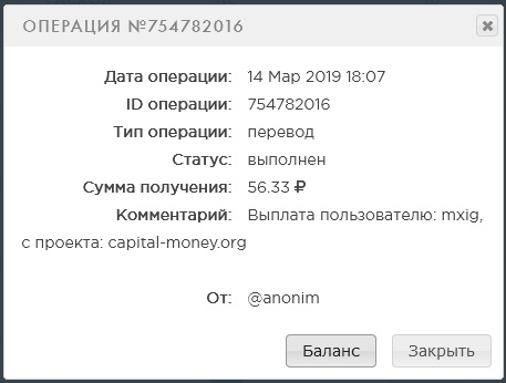 http://mxig.ru/img/viplata-capital-money.jpg